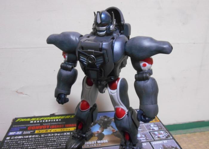 MPイボンコ ロボットモードその1