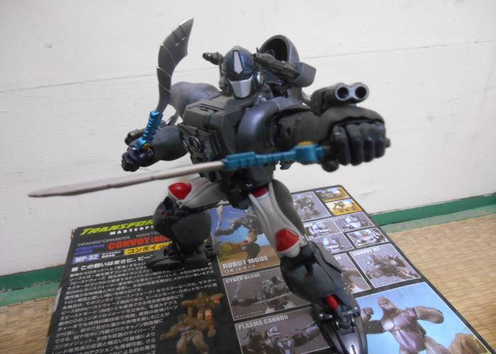 MPイボンコ ロボットモードマスクオン版