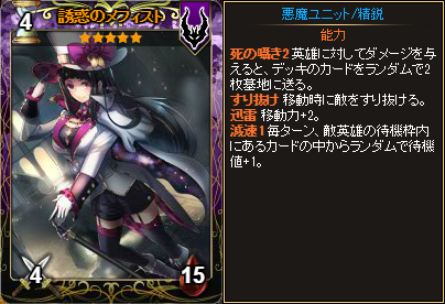 20161130_VG_card02.png