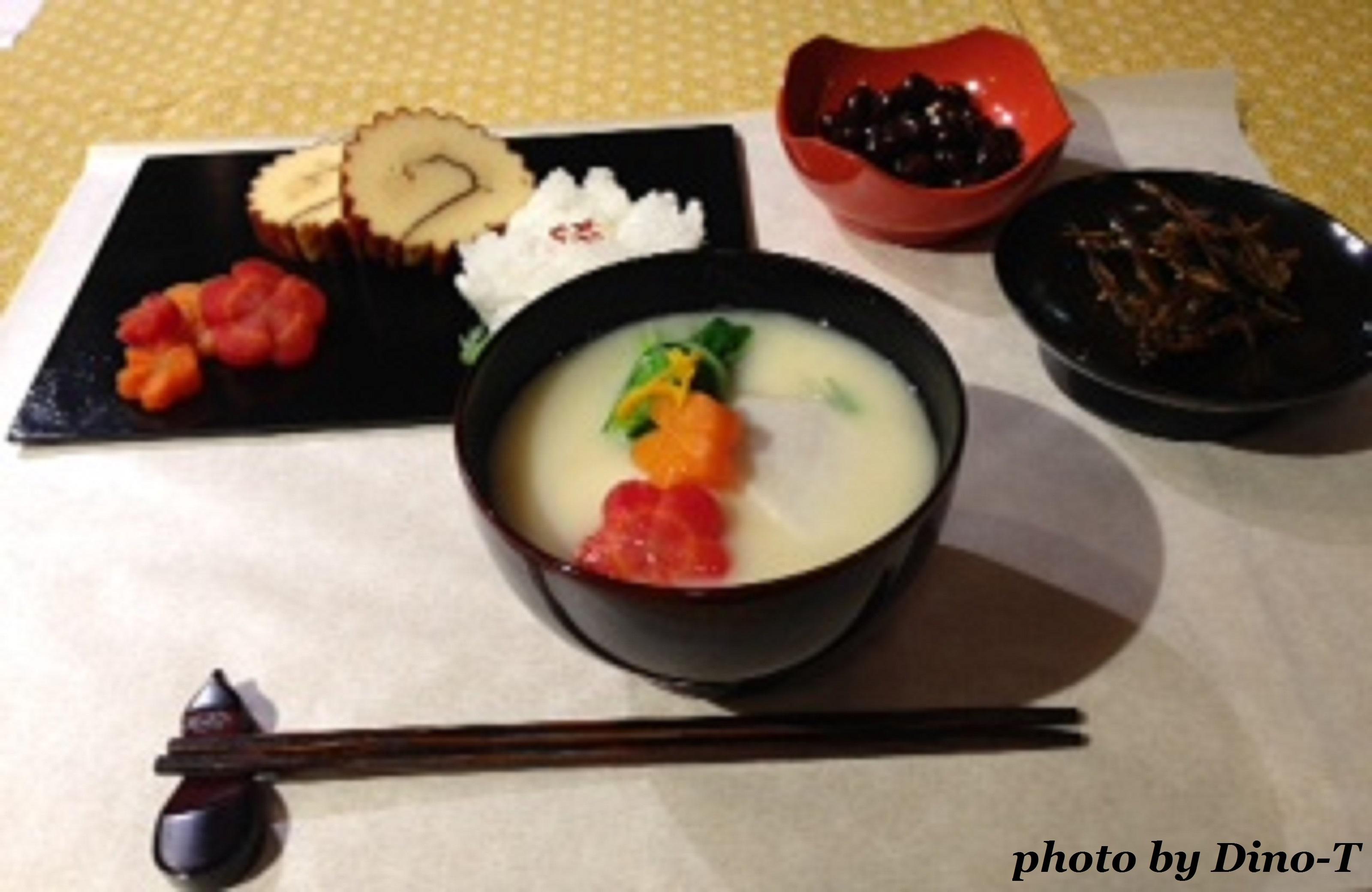 京風雑煮2