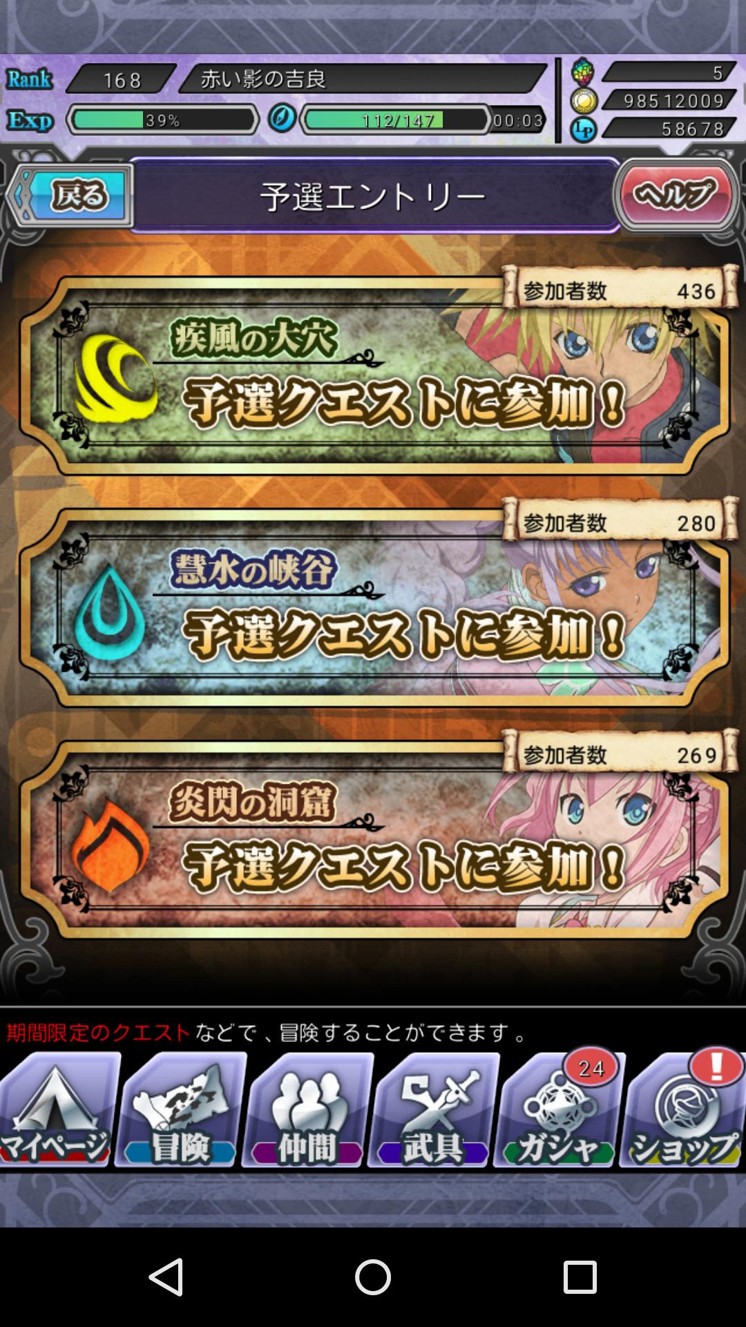 Screenshot_2016-12-10-19-05-29[1]