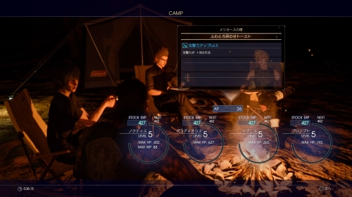 FINAL FANTASY XV JUDGMENT DISC_20161112014048