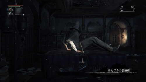 Bloodborne® The Old Hunters Edition_20161117201545