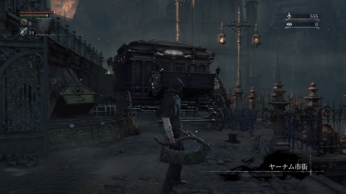 Bloodborne® The Old Hunters Edition_20161117204152