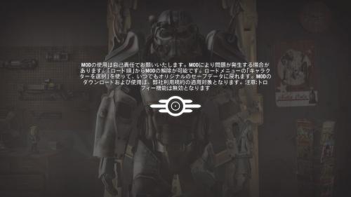Fallout 4_20161205210230