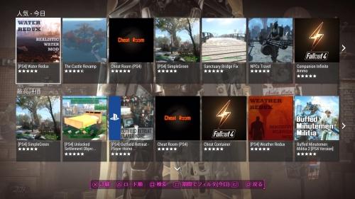 Fallout 4_20161205210302
