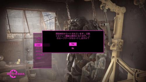 Fallout 4_20161205210508