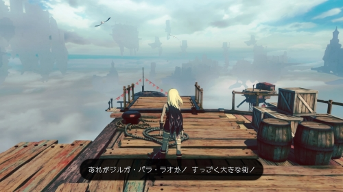GRAVITY DAZE® 2 DEMO_20161226202346