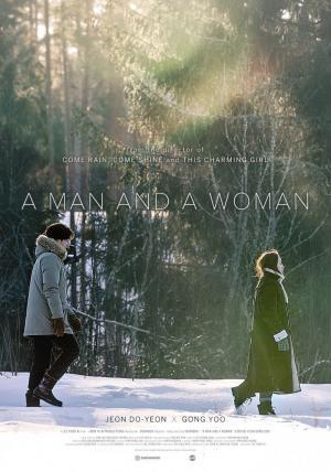 イ・ユンギ監督 『男と女』 物語の舞台はフィンランドから。北欧の光の感じが印象的。
