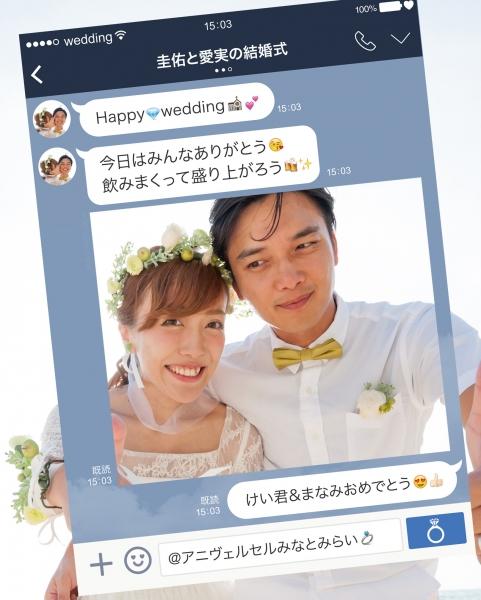 LINEフレーム_写真サンプル