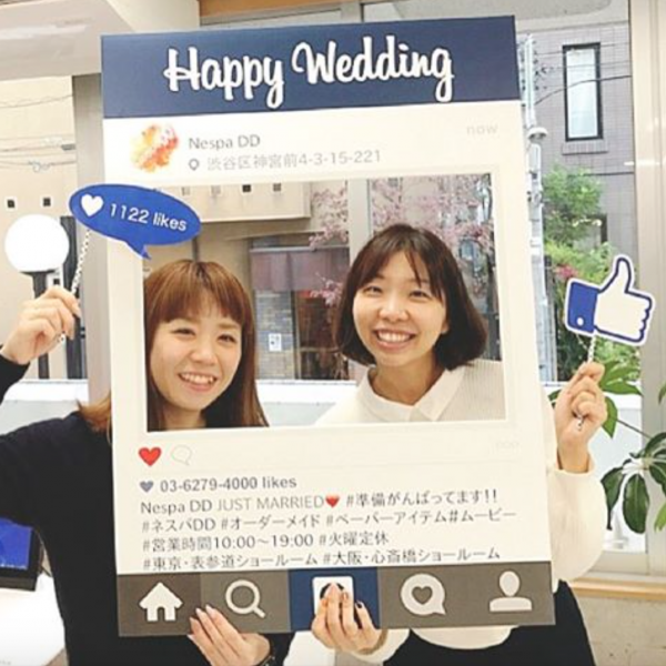 wedding_nespadd.png