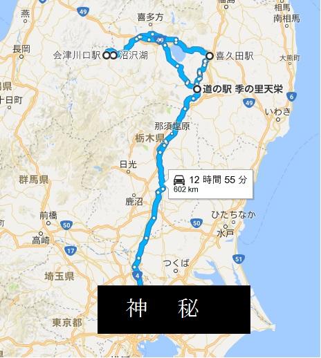 281218地図