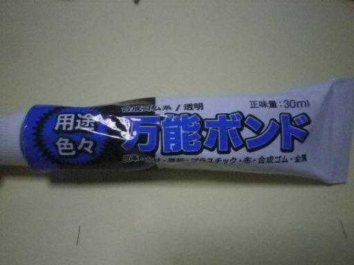 IMGP7209[1]