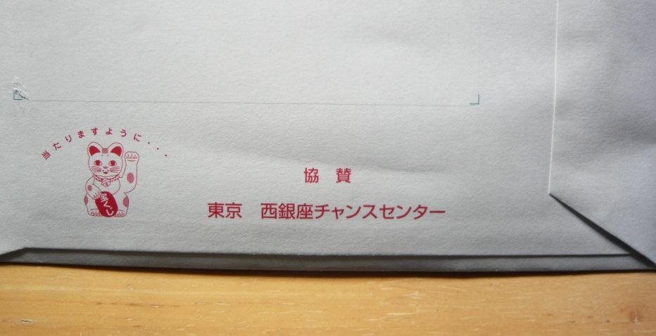 2016121604[1]