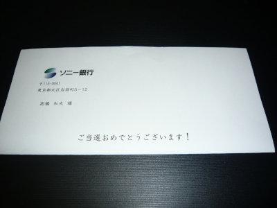 P1090075[1]