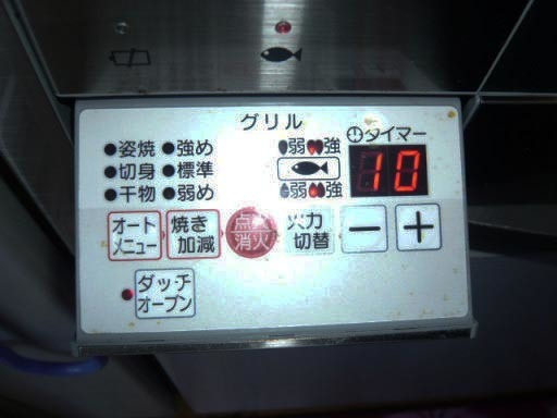 P1090218[1]
