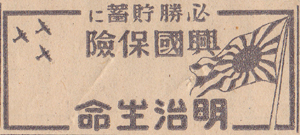 19440528a.jpg