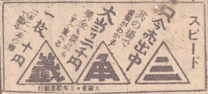 19460927b.jpg