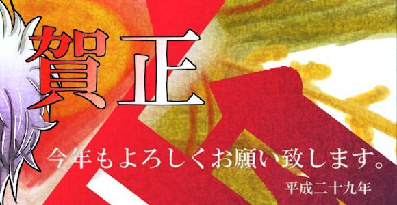 銀魂 カラーイラスト.jpg