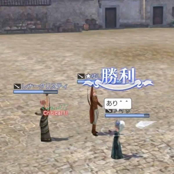 第47回大会 桃太郎侍 勝利