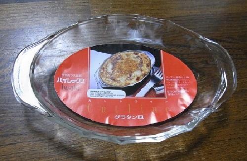 019 グラタン皿2