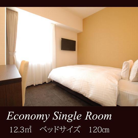 mikawatoyota-room