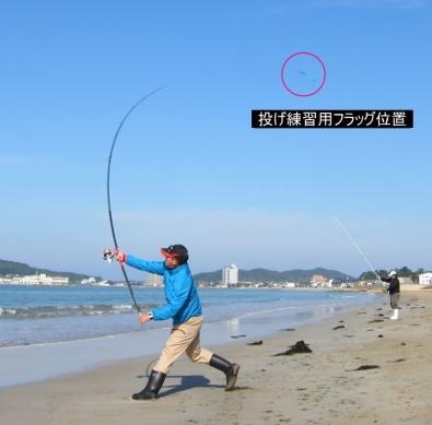 photo-nage-shunkan-umikaze-yoko.jpg