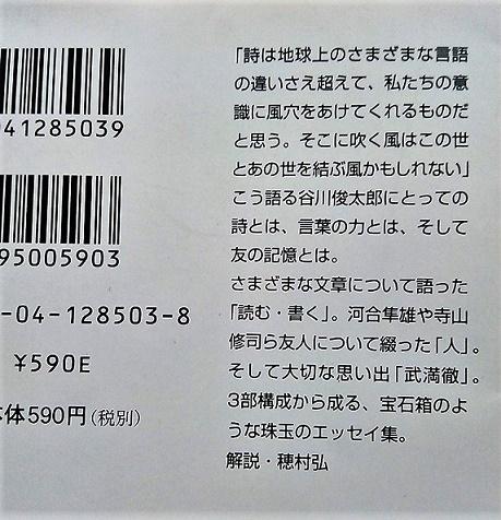 お大切 (5)