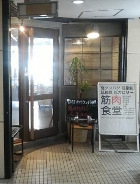 P_20161213_110707.jpg