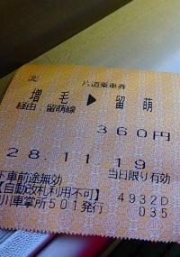 20161119_23.jpg