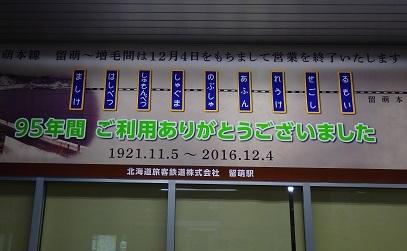 20161119_26.jpg