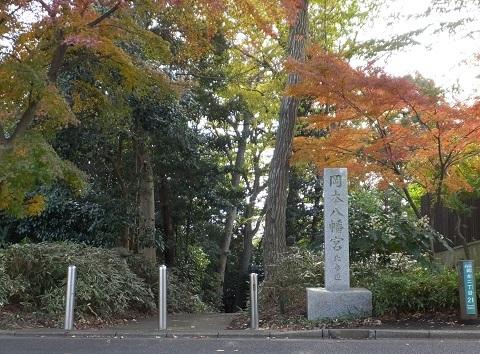 岡本八幡宮北参道