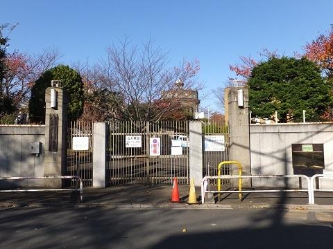 東京都水道局駒沢給水所正門