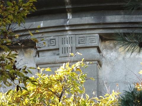 駒沢給水塔飾り柱上部の文様