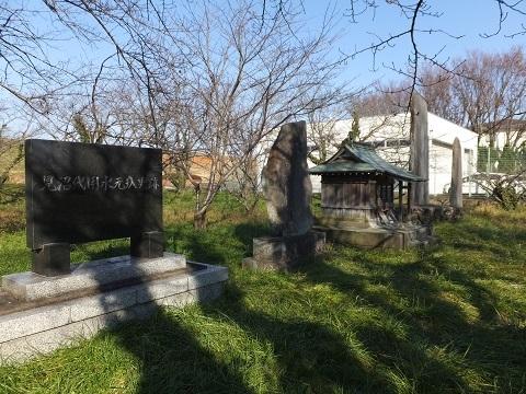 見沼代用水元圦史跡の碑
