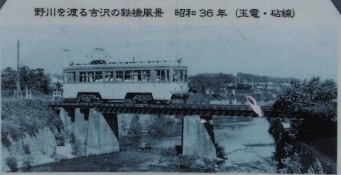 野川を渡る吉澤の鉄橋風景