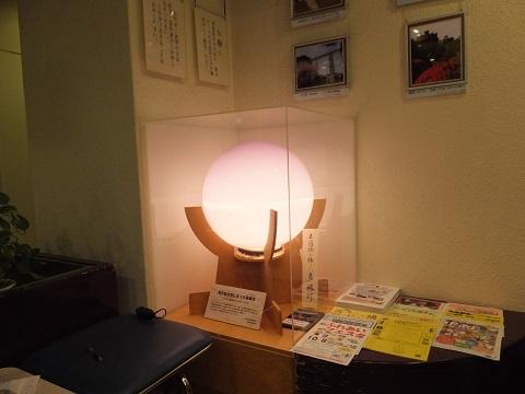 駒沢給水塔装飾電球