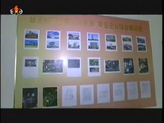 20161211 경애하는 김정은동지께서 인민군대사업을 현지에서 지도 주체105(2016)9-11mp4_000862351