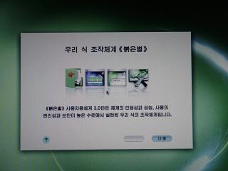 PC080705.jpg