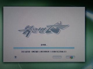 PC080706.jpg