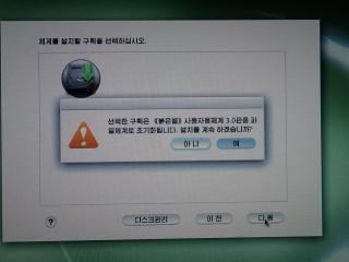 PC080709.jpg