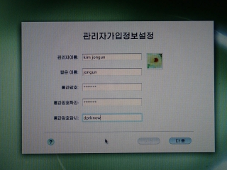 PC080710.jpg