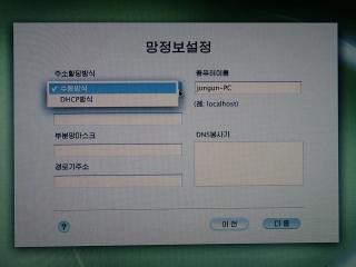 PC080712.jpg