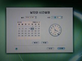 PC080716.jpg