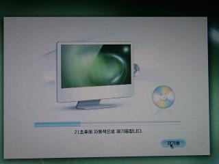 PC080726.jpg