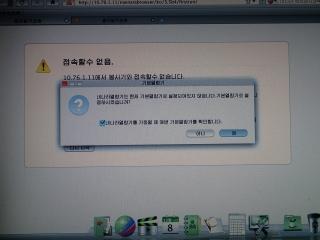 PC080735.jpg