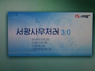 PC080739.jpg