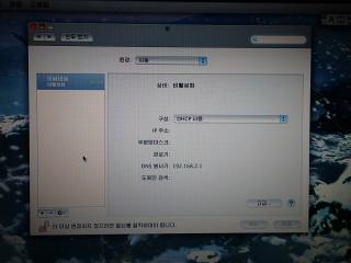 PC170781.jpg