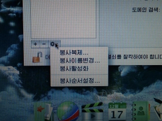 PC170782.jpg