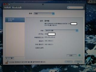 PC170785.jpg